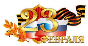 Holidays_Defender's_Day_White_background_Russian_515012_5700x3000