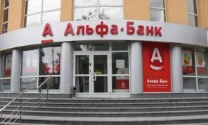 alphabank01